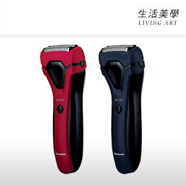 嘉頓國際Panasonic【ES-RL15】電動刮鬍刀電鬍刀三刀頭水洗快充國際牌
