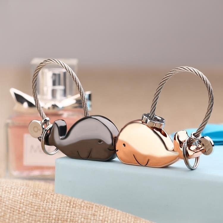 米勒斯鑰匙扣掛件創意可愛韓版卡通鯨魚鑰匙?男女情侶鑰匙扣一對
