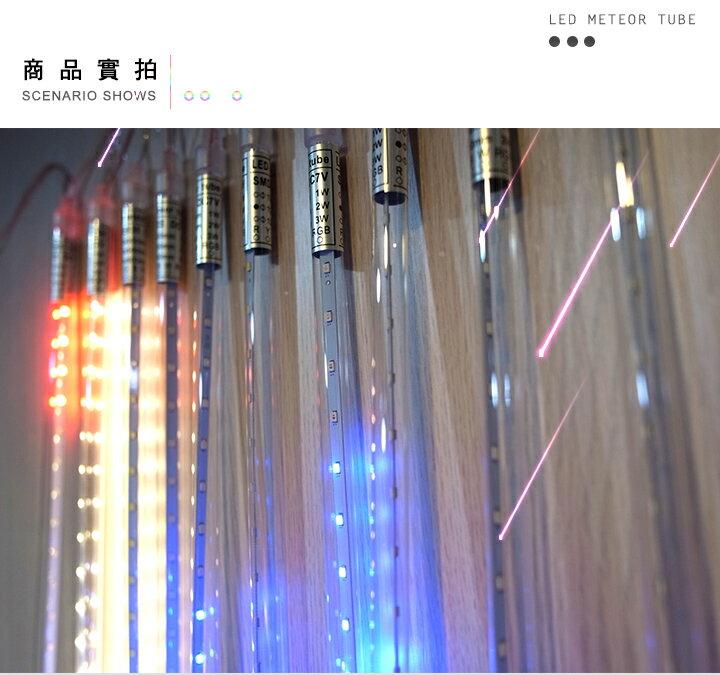 ※下單送好康※♢Just-Play 捷仕特♢LED流星燈管 流星燈條50cm 10支 / 組led燈雙面貼片燈 造景燈 喜慶裝飾燈 2