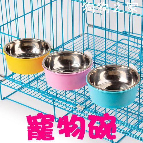☆狗狗之家☆懸掛式 固定 掛籠 不鏽鋼 狗碗 貓碗 食盆(三色)