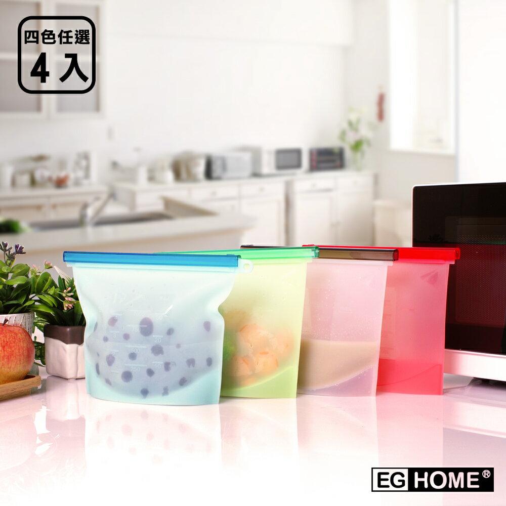 【EG Home 宜居家】矽膠食物密封保鮮袋(1000ml)_4入 - 限時優惠好康折扣