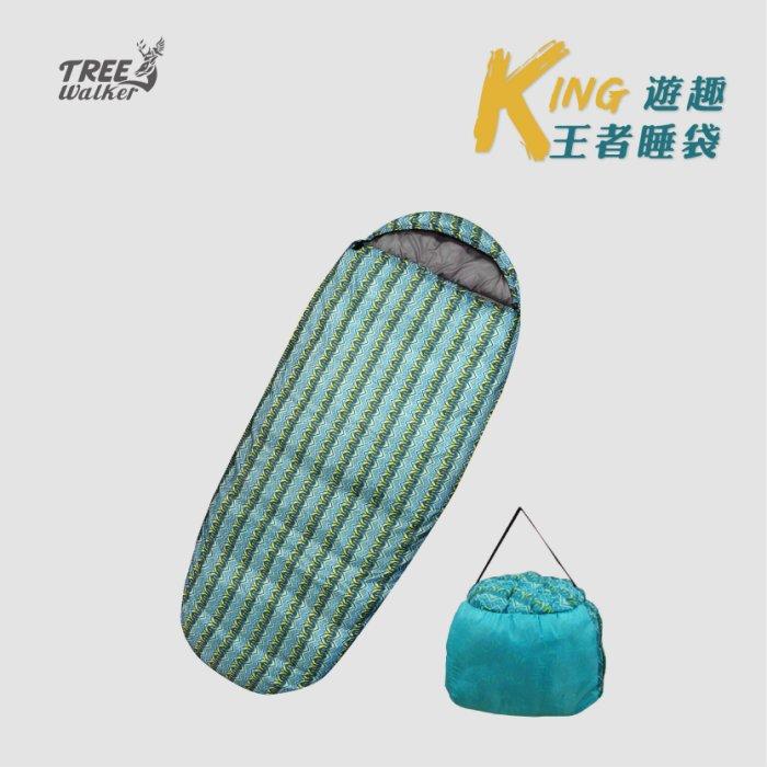【Treewalker露遊】鏕遊趣King王者睡袋 成人加大 單雙人XXXL 登山露營