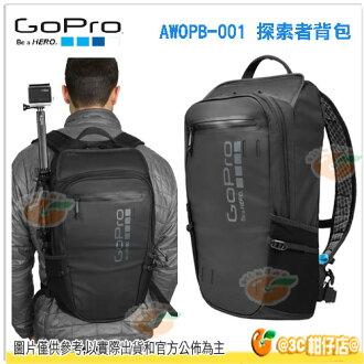 GoPro AWOPB-001 探索者後背包 收納包 第一人稱 攝影 公司貨 Hero2 Hero3 Hero 3+ HERO4