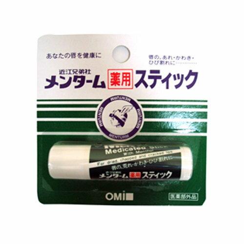 【近江兄弟】日本歐米 薄荷潤唇膏 5g - 限時優惠好康折扣