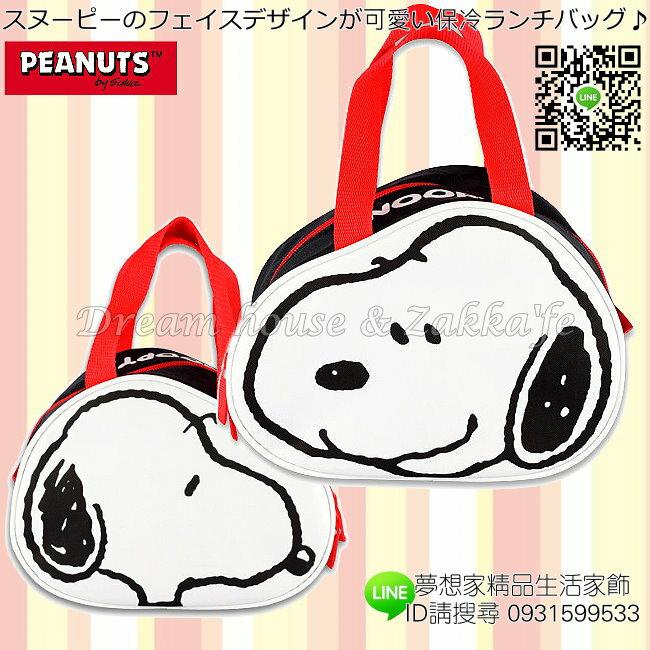 日本正版 史努比 Snoopy 大臉 保溫/保冷袋/午餐袋 《 雙拉鍊設計 》★ 夢想家精品家飾 ★