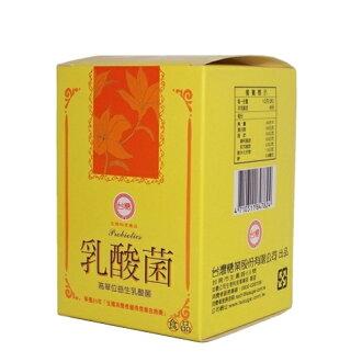 台糖 高單位乳酸菌(90粒/盒)