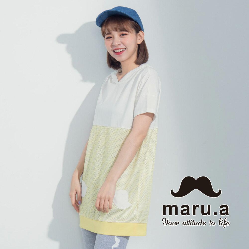 【maru.a】街頭風拼接長版T-shirt 7321317 1