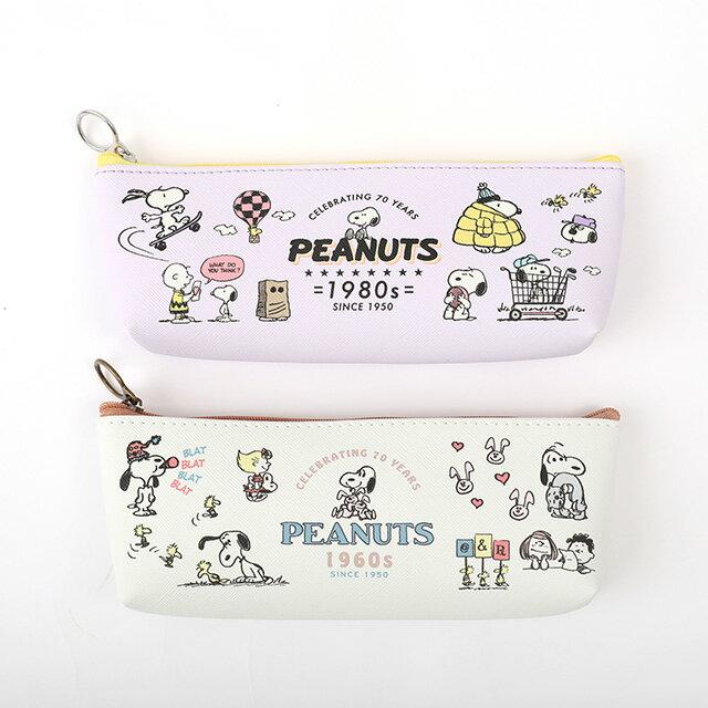 日貨Snoopy皮質三角筆袋- Norns 日本史努比復古卡通鉛筆盒 70周年紀念 1960s 1970s