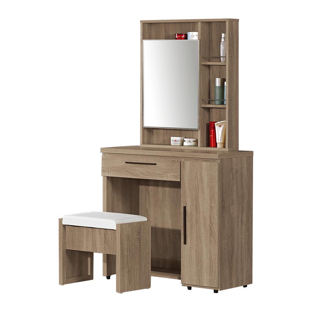 淺灰橡2.7尺鏡台[含椅]/H&D東稻家居-消費滿3千送點數10%