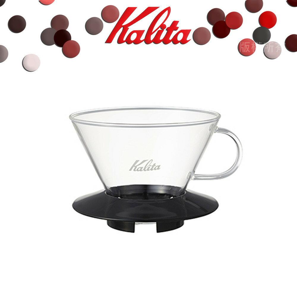 【日本】KALITA 185系列蛋糕型玻璃濾杯(經典黑)