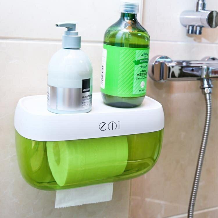 塑料家用廁所放衛生紙架紙巾盒防水捲紙筒免打孔衛生間抽紙盒置物   LannaS 限時鉅惠85折