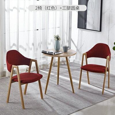 休閒桌椅組合 北歐風格陽臺小桌椅網紅奶茶店椅布藝單人靠背椅露臺休閒桌椅組合『MY3754』