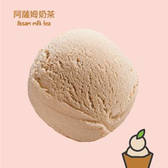 Kaju 咔啾義式手工冰淇淋 阿薩姆奶茶 -120ml(杯)/500ml(盒)