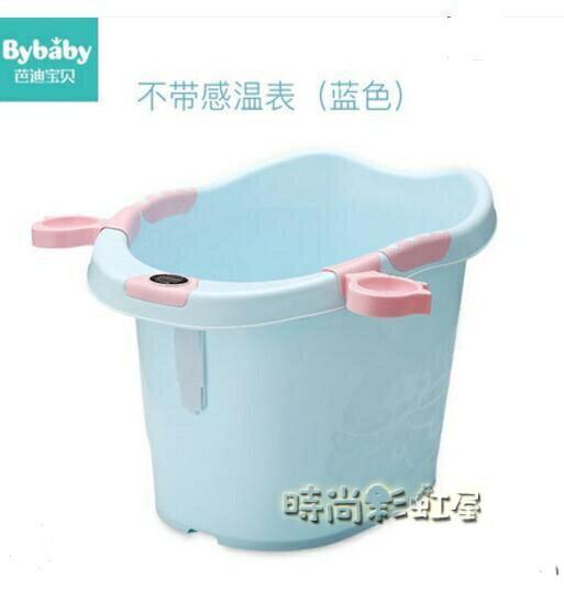 兒童折疊泡澡桶嬰幼兒洗澡盆可坐家用沐浴桶大號加厚小孩寶寶浴盆MBS