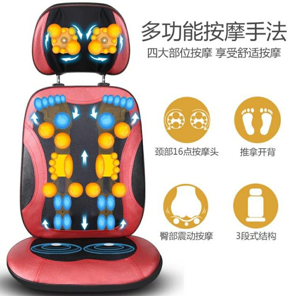 璐瑤多功能按摩器頸部腰部背部家用按摩墊全身按摩靠墊椅墊按摩枕 YTL 雙12購物節