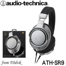 志達電子 ATH-SR9 audio-technica 日本鐵三角 高解析 耳罩式耳機 (台灣鐵三角公司貨)