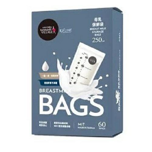 台灣 六甲村 母乳保鮮袋250ml(60入 / 盒) - 限時優惠好康折扣