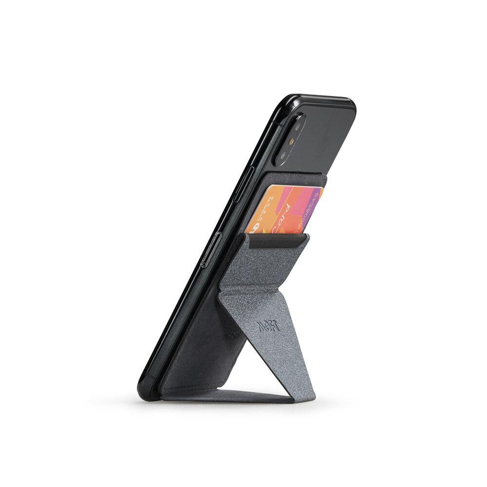 MOFT X 手機隱形支架 全場景制霸 走到哪用到哪 嘖嘖募資突破千萬 加贈磁吸貼片 1