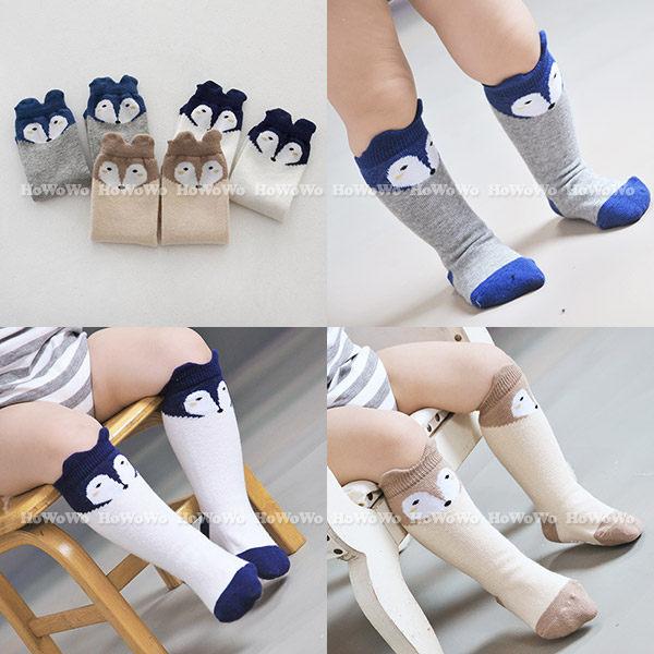 童襪 寶寶襪 小狐狸中筒襪 嬰兒襪 0-4歲 CA1750