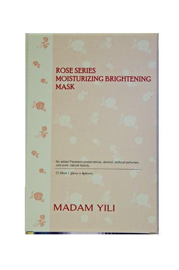 MADAM YILI怡利曼頓 玫瑰水嫩保濕淨白面膜 25ml/*4片/1盒