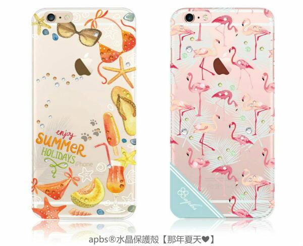 【微笑商城】APPLEiPhone66sPlus5.5吋水晶保護殼【那年夏天❤】系列透明殼保護殼手機殼硬殼背殼殼