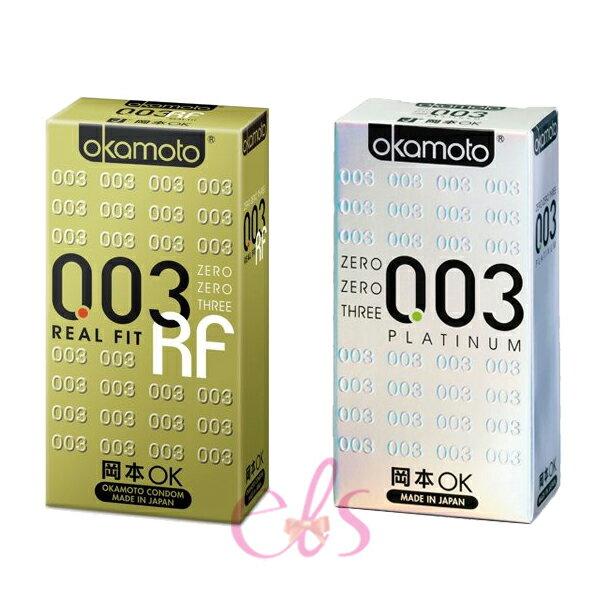 Okamoto 岡本 003 RF極薄貼身 極薄白金 保險套/衛生套 6入裝 二款供選 ☆艾莉莎ELS☆