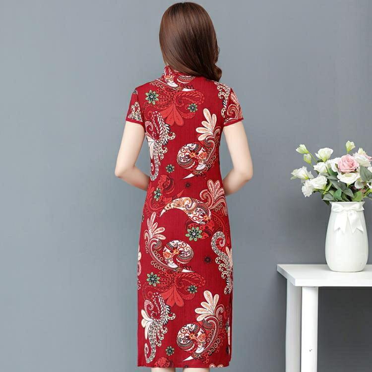 旗袍 媽媽裝2021新款夏裝中老年女裝短袖冰絲旗袍連衣裙氣質洋氣中長款【顧家家】