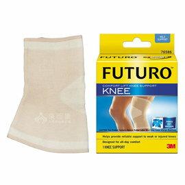 3M 護多樂 護膝 尺寸S (舒適型 )(未滅菌)