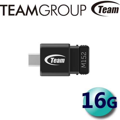 Team 十銓 16GB M152 OTG USB2.0 隨身碟 多功能無線傳輸