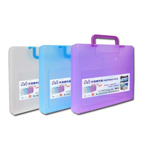 W.I.P 聯合文具 CP~3304 手提資料盒   A4 文件收納盒   厚度5公分
