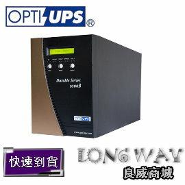 OPTI 蓄源 UPS DS2000B 耐久型真正在線式 不斷電系統