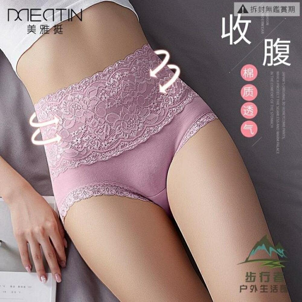 3條 高腰收腹內褲女產后提臀塑身翹臀褲
