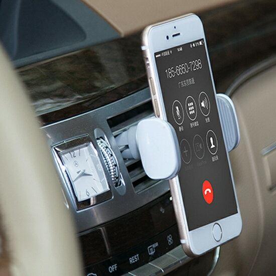 ♚MY COLOR♚多功能車載手機支架 導航 音樂 手遊 旋轉 桌面 底座 磁力 車載 汽車【P43】