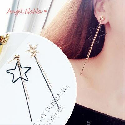 AngelNaNa:耳環《可改耳夾式》B個性星星不對稱水鑽流蘇耳針【RA0069】