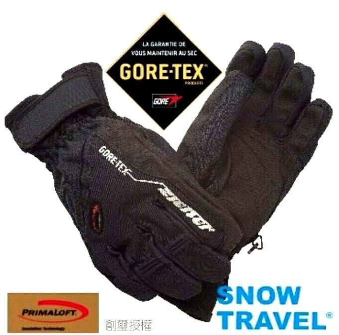 【SNOW TRAVEL】 AR-62 黑 德國頂級 GORE-TEX +PRIMALOFT 防水 防寒 滑雪 重機 專業手套 - 限時優惠好康折扣