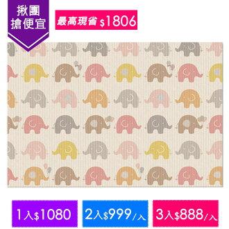 【團購最划算】Parklon韓國帕龍 無毒遊戲地墊Hi Living-大象地墊