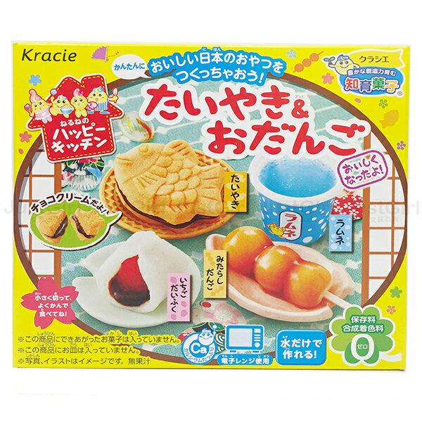 Kracie知育?子 DIY 日式和?子 和果子 糖果 軟糖 鯛魚燒麻糬汽水 食品 日本製造進口 * JustGirl *