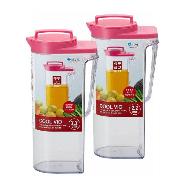 日本創意生活雜貨館:【促銷】日本製造ASVEL可倒放2200cc非玻璃冷水壺(桃紅色)2入特惠組