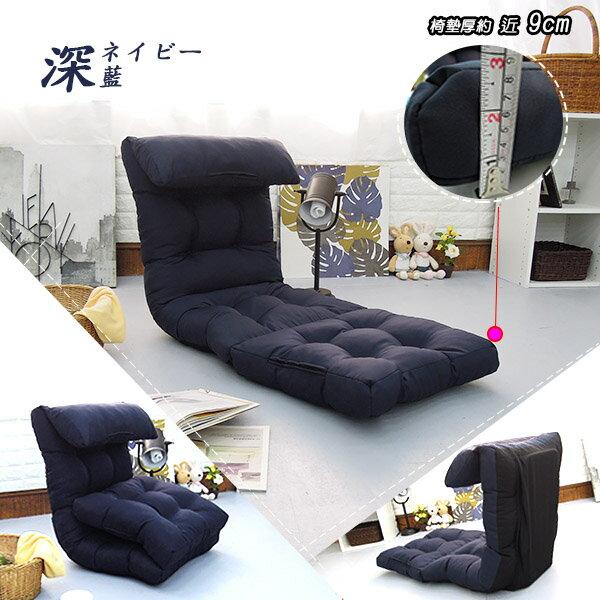 #新色追加  和室椅 單人沙發床椅《NICO加寬妮可舒適和室椅》-台客嚴選 7