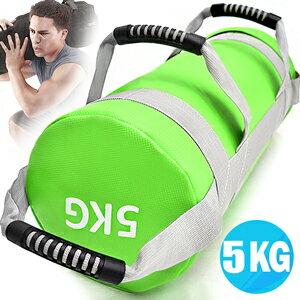 終極5公斤負重沙包袋(5KG重訓沙袋Power Bag.舉重量訓練包.重力量啞鈴健身體能量包.深蹲爆發力核心肌群肌耐力.運動健身器材.推薦哪裡買ptt) C113-51481
