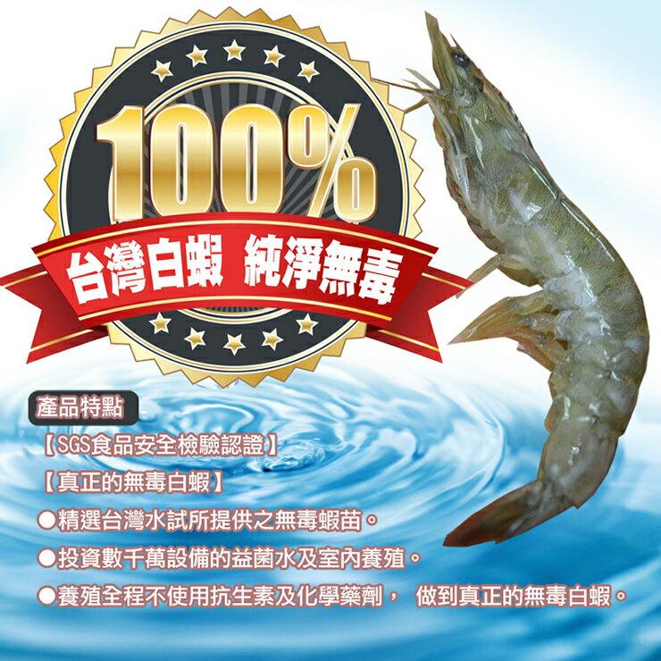 🔍有豐餘🔍👉特級無毒白蝦👈海鮮●牛肉●小菜●滷味