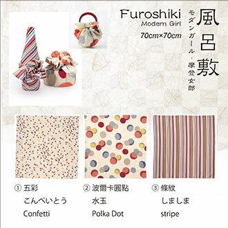Furoshiki【MadeinJapan】Kyoto風呂敷TraditionalWrappingClothModernGirl70cm×70cm