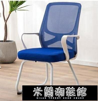 辦公椅電腦椅居家用辦公椅子會議靠背休閒轉椅現代簡約式凳子 快速出貨