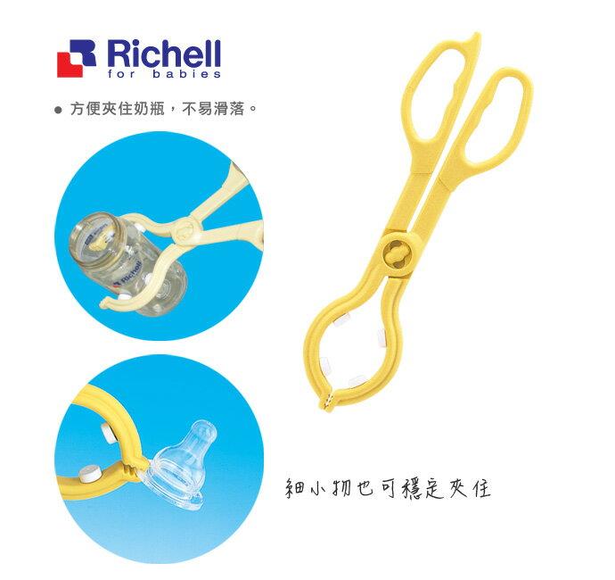 Richell利其爾 - 奶瓶消毒用鉗夾 (奶瓶夾) 1