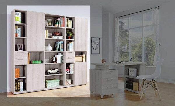 【尚品傢俱】HY-A501-01珊蒂7尺系統式組合書櫃