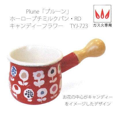 日本製Plune琺瑯木柄牛奶鍋無蓋550ml紅色小花*夏日微風*