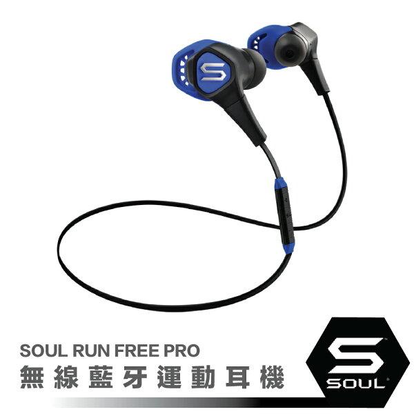 歐肯得:SOULRUNFREEPRO無線藍牙運動耳機-閃電藍(台灣公司貨)