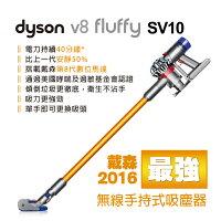 戴森Dyson到【dyson】V8 fluffy SV10 無線吸塵器(金)