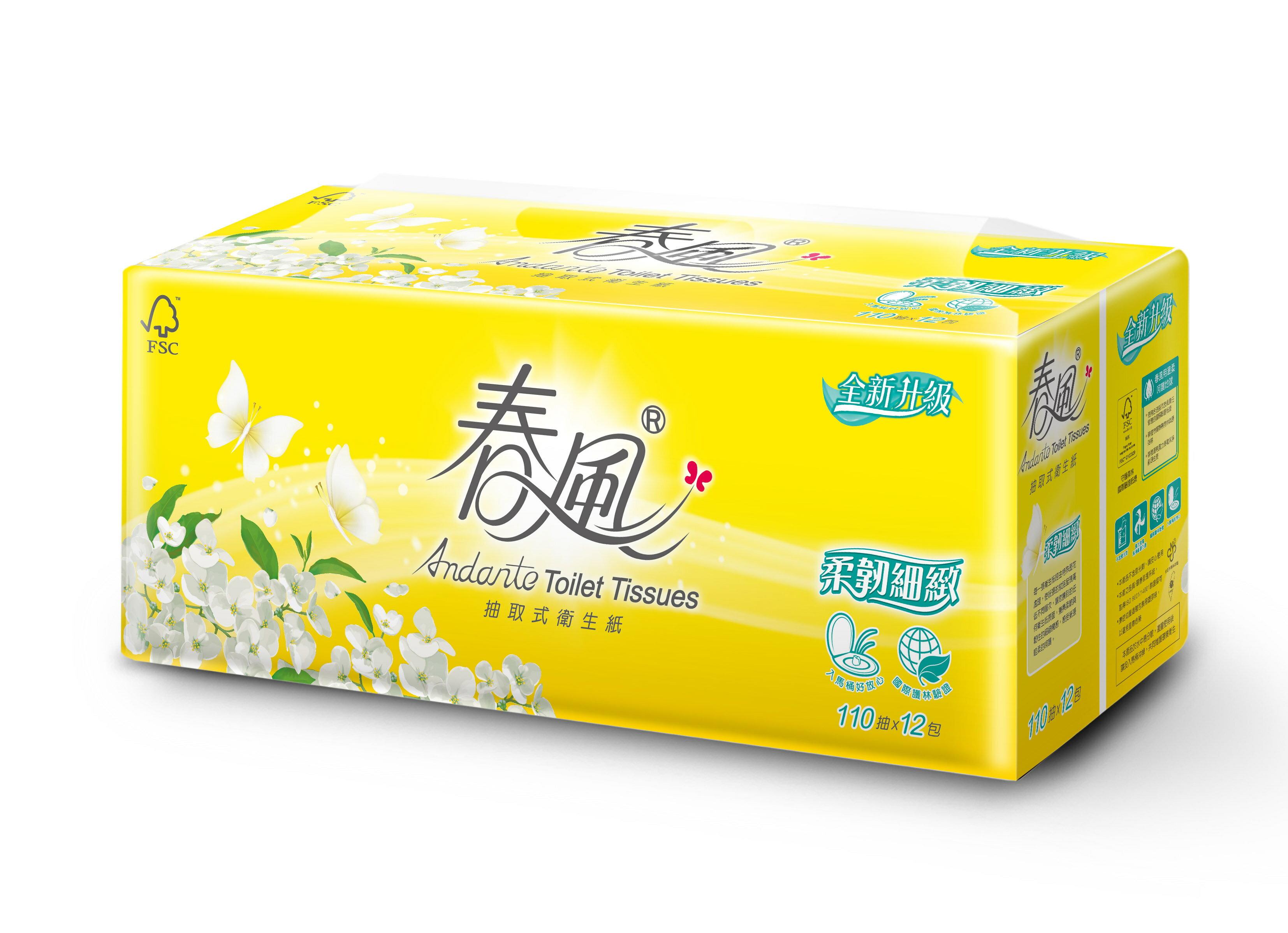 衛生紙 春風 1串 6包 100 抽 柔韌 細緻 抽取式 全新升級 柔軟