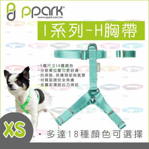 +貓狗樂園+ PPark寵物工園【I系列。H胸帶。XS】355元 - 限時優惠好康折扣